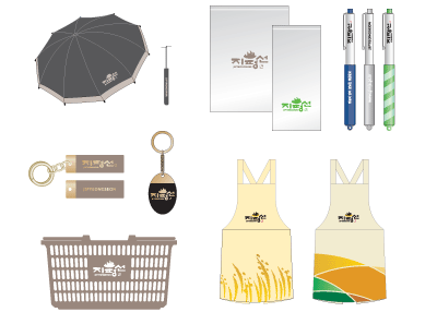promotion Items 01 이미지
